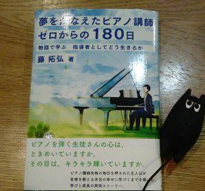 KIMG0297~2